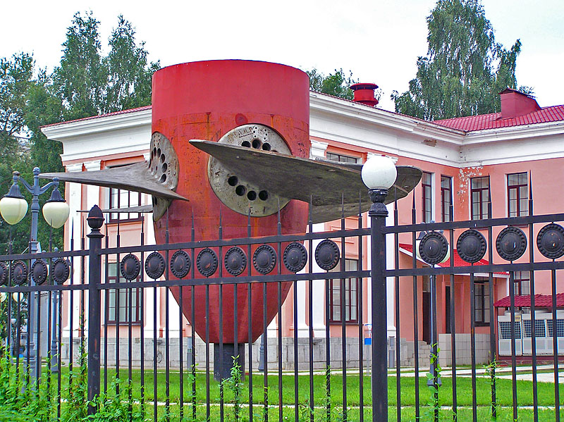 Музей Гидроэнергетики